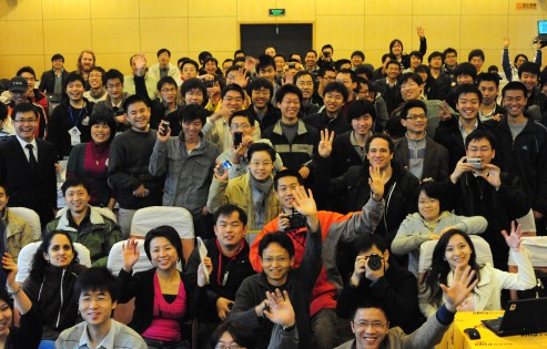 WordCamp Shanghai 2009