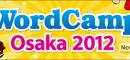 WC Osaka 2012