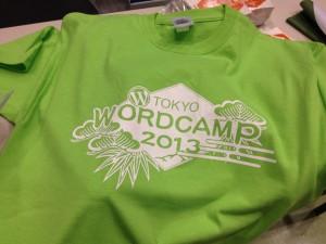 WordCamp Tokyo 2013 T-Shirt