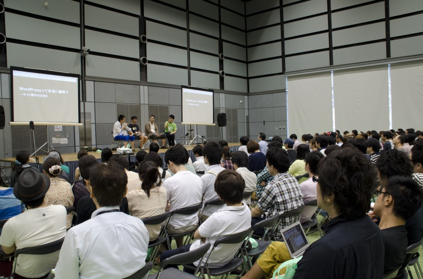 Over 1100 attended WordCamp Tokyo 2013. (photo by @me_me_sheep)